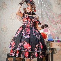 Valentine's gift Print Black Lolita JSK Dress