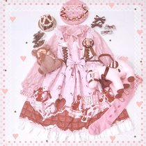 Chocolate cosmetics~Lovely Girl Daily Lolita JSK/ Jumper skirt