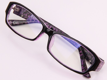 Anti Blue Light Glasses Computer Reading Eyeglasses Eye Strain Protection Purple