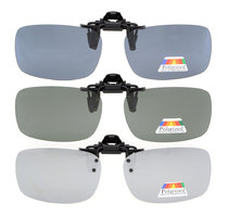 Flip-up Clip-on Sunglasses Polarized 59x39 MM 3-Pack Metal Glasses Clip JQ2-3pcs