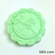 Mid-Autumn Festival Molds DIY Moon Cake Molds Silicone Soap Mould AL015