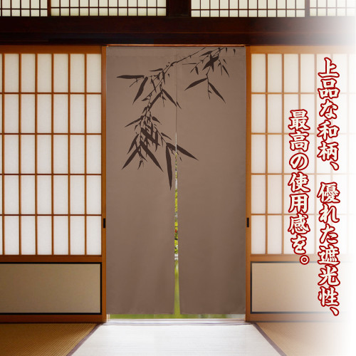 NICETOWN Leaf Printed Japanese Noren Doorway Curtain (1 Panel)