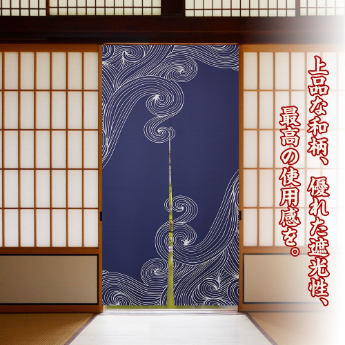 NICETOWN Wave Print Japanese Noren Doorway Curtain  (1 Panel)
