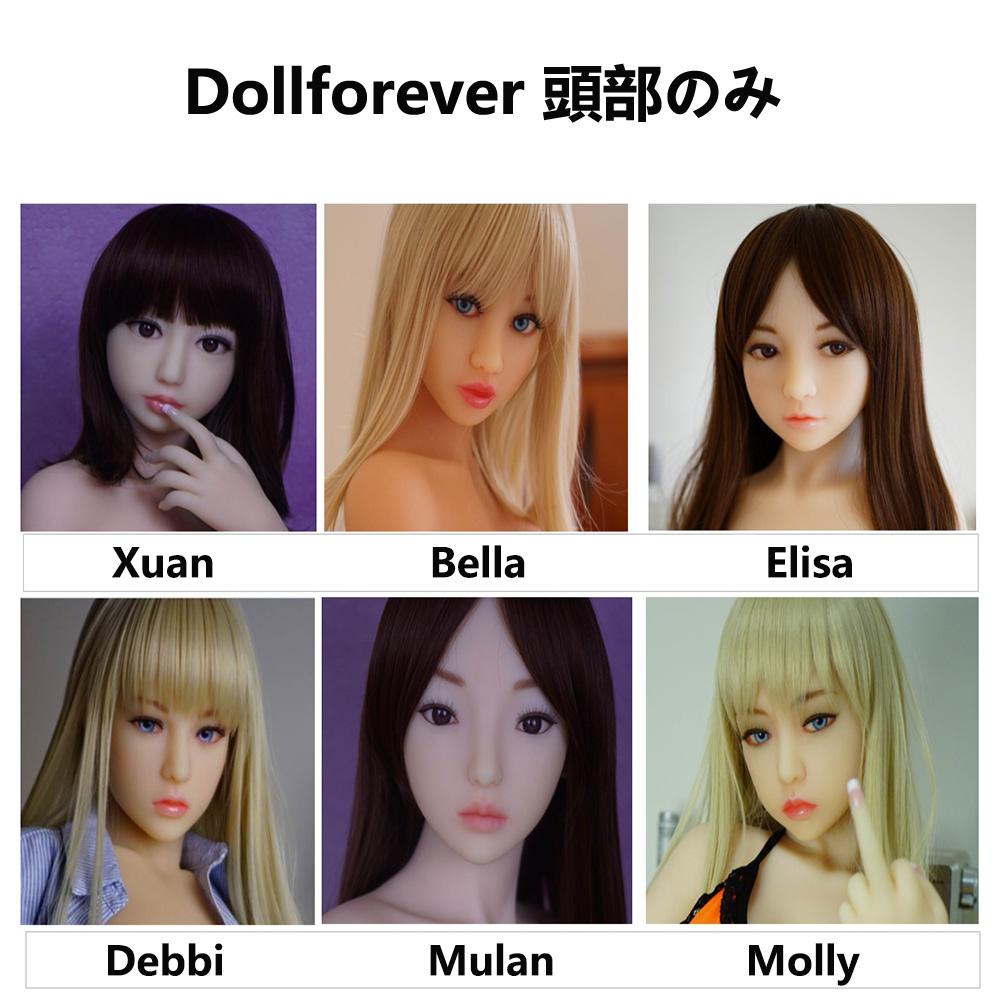 TPE製ラブドール Dollforever Head 頭部のみ
