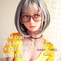 TPE製ラブドール WM Dolls 156cm Bカップ #153 日焼け肌