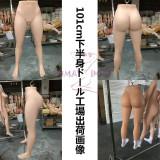 TPE製ラブドール Doll forever 101cm Legs