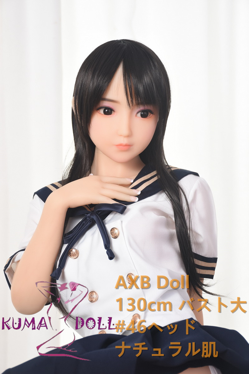 TPE製ラブドール AXB Doll 130cm Momo #46 Big breast