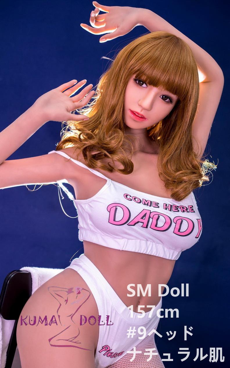 TPE製ラブドール SM Doll 157cm Cカップ #9