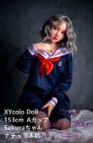 フルシリコン製ラブドール XYcolo Doll 153cm A-cup Sakuraちゃん 材質選択可能