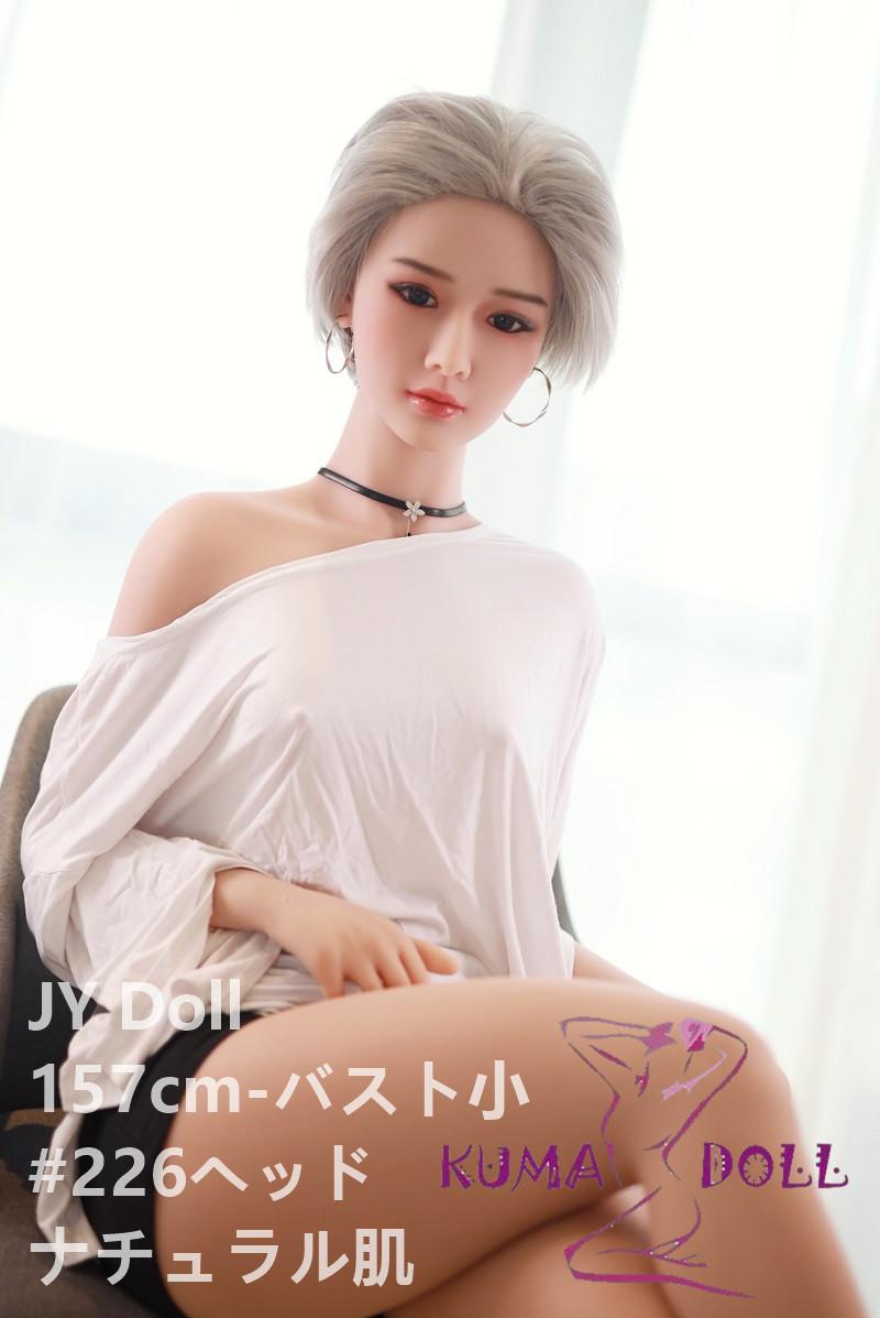 TPE製ラブドール JY Doll 157cm  #226 バスト小