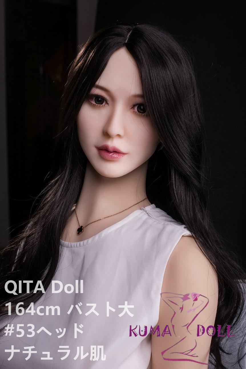 Qita Doll 164cm #53 Eカップ