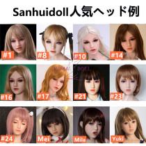 フルシリコン製ラブドール Sanhui Doll Head 頭部のみ