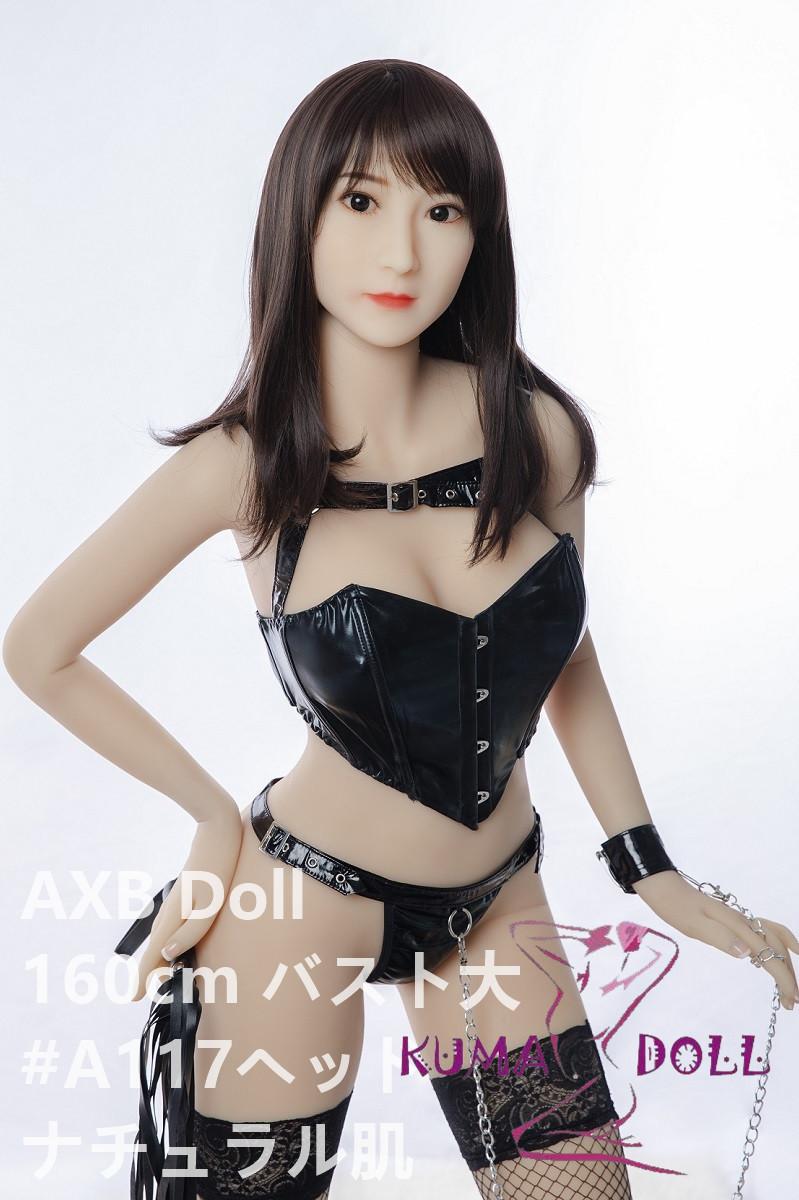 TPE製ラブドール AXB Doll 160cm 美乳 #117