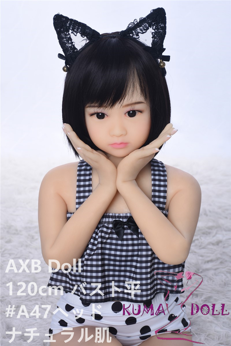TPE製ラブドール AXB Doll 120cm バスト平ら #47