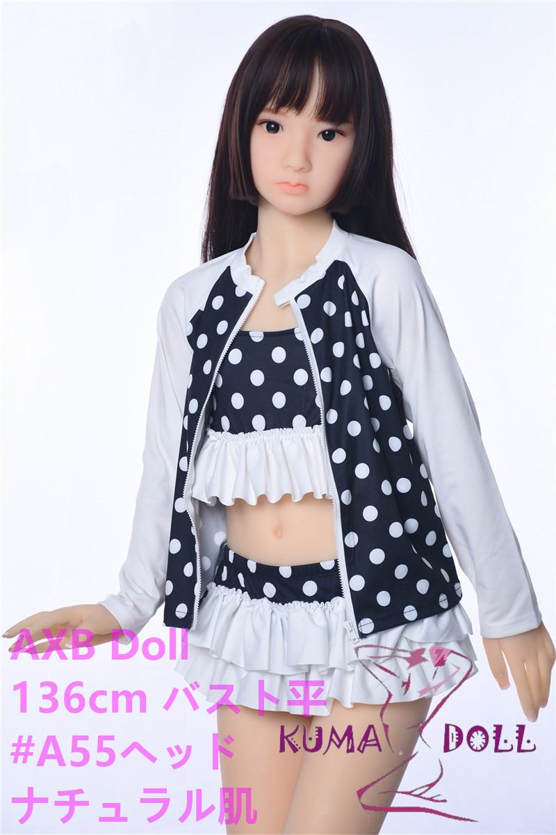 TPE製ラブドール AXB Doll 136cm バスト平 #55