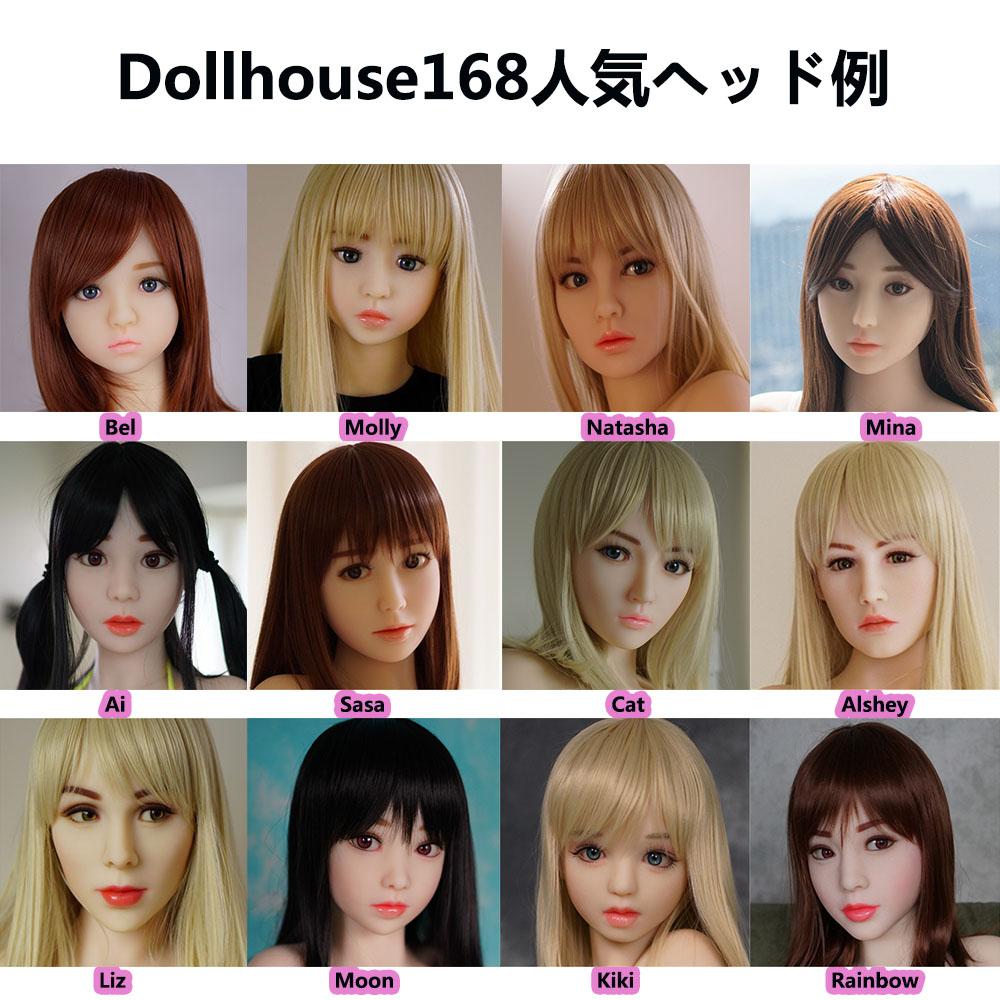 TPE製ラブドール Dollhouse168 頭部のみ B工場製EVOタイプ Heads