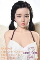 AXB Doll 140cm バスト中 シリコン製頭部+TPEボディ
