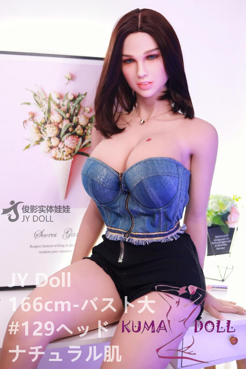 TPE製ラブドール JY Doll 166cm #129