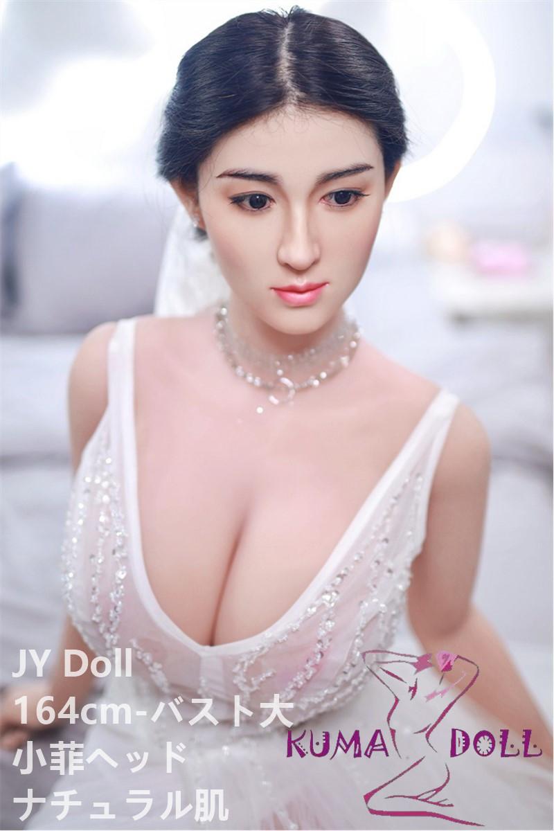 シリコン製頭部+TPEボディ JY Doll 164cm  小菲