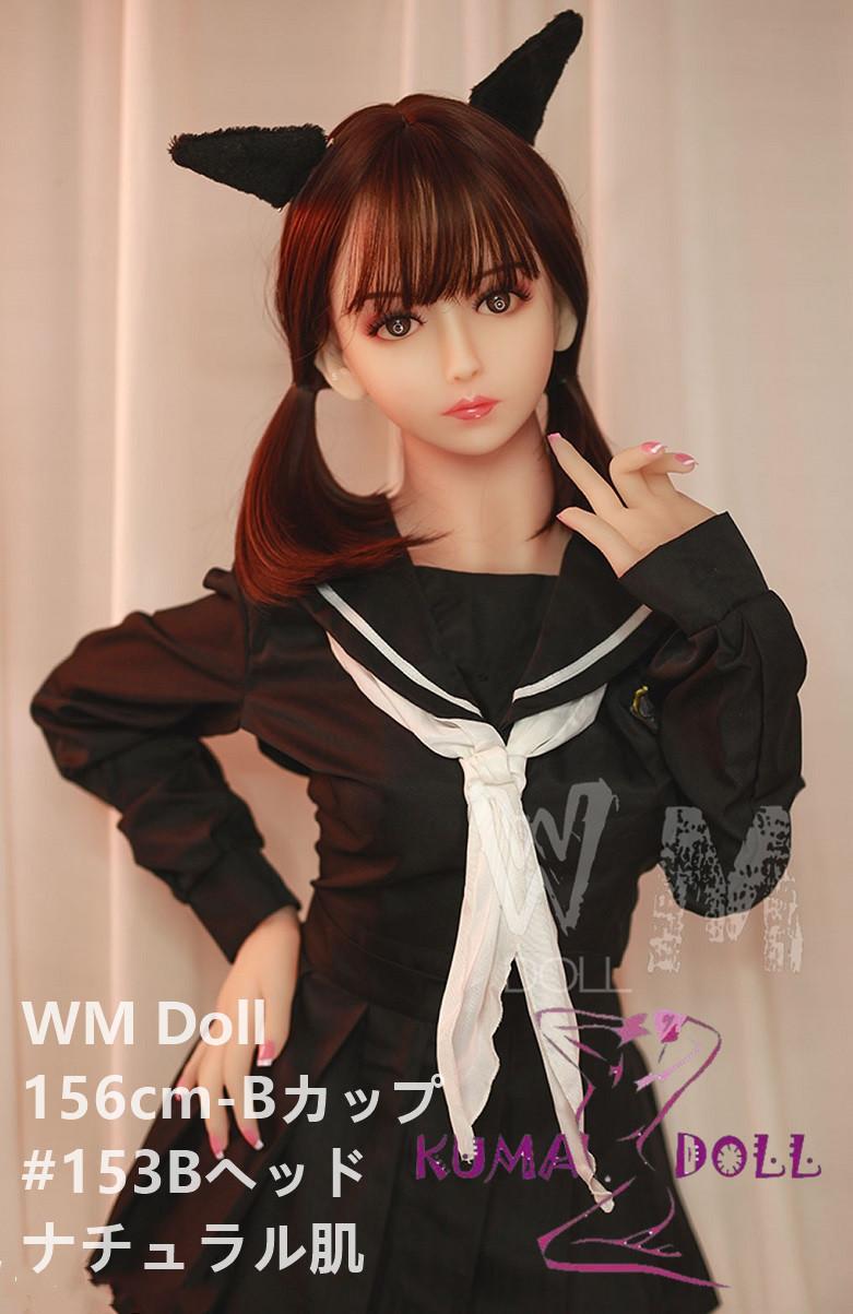 TPE製ラブドール WM Dolls 156cm B-cup #153B
