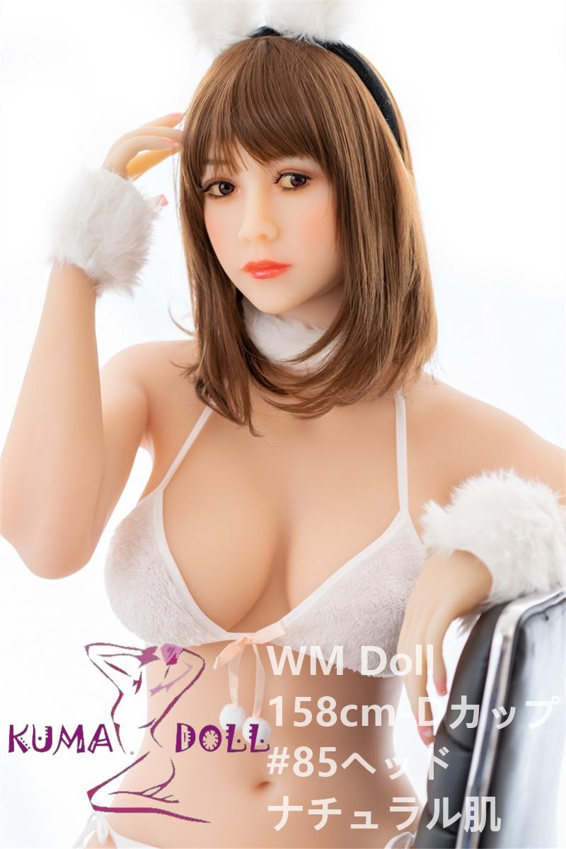 TPE製ラブドール WM Dolls 158cm D-cup #85