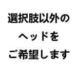 TPE製ラブドール WM Dolls 156cm H-cup #56 欧米仕様