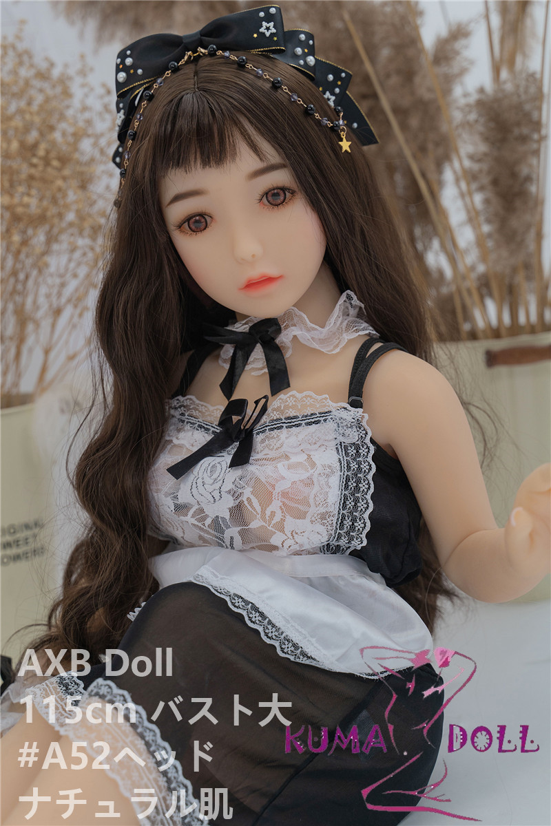 TPE製ラブドール AXB Doll 115cm バスト大 #52
