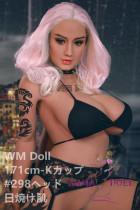TPE製ラブドール WM Dolls 171cm Kカップ #298 欧米仕様