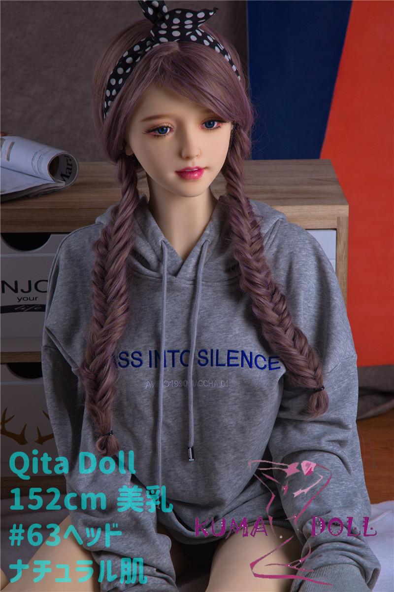 TPE製ラブドール Qita Doll 152cm 美乳 #63