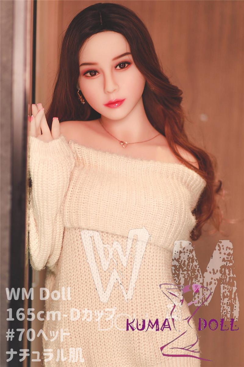 TPE製ラブドール WM Dolls 165cm D-Cup #70