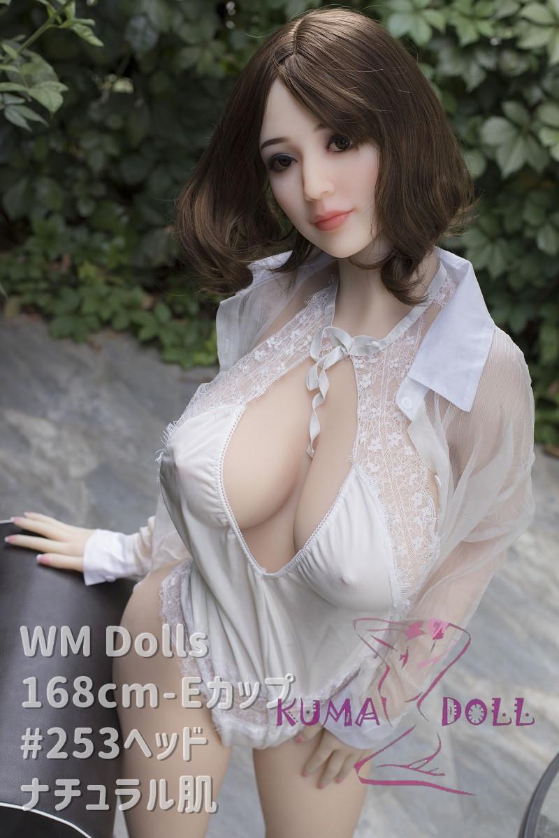 TPE製ラブドール WM Dolls 168cm E-Cup #253