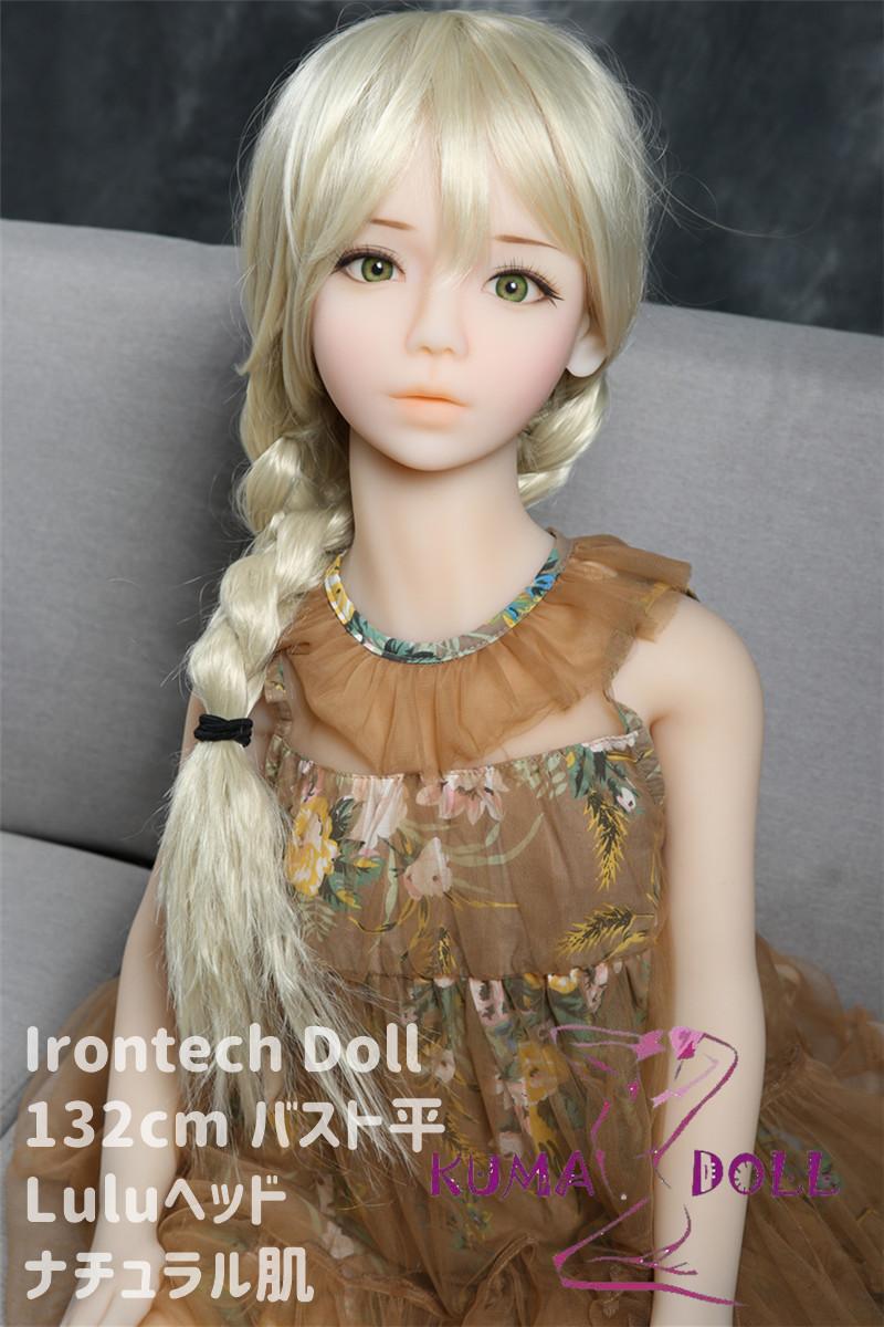 TPE製ラブドール Irontech Doll 132cm バスト平 Lulu