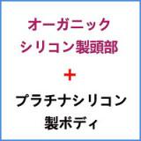 フルシリコン製ラブドール XYcolo Doll 170cm 小雅 材質選択可能