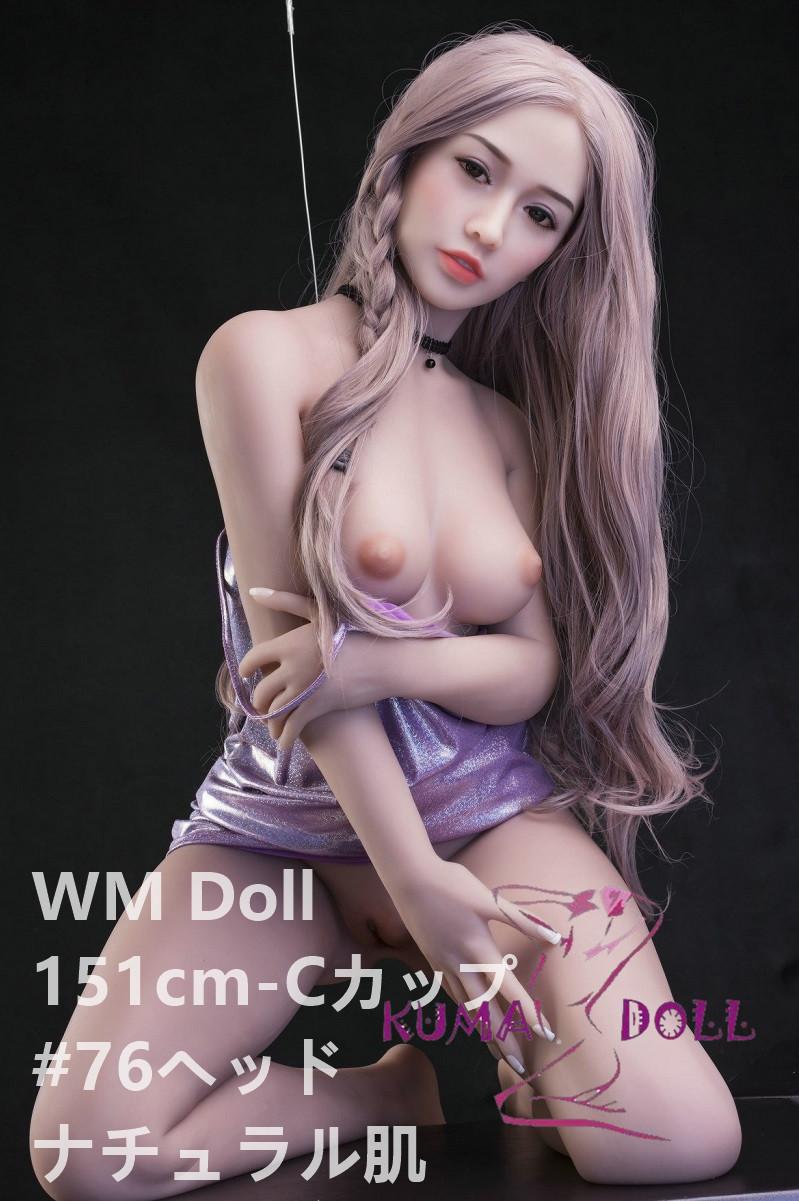 TPE製ラブドール WM Dolls 151cm C-cup #76 欧米仕様