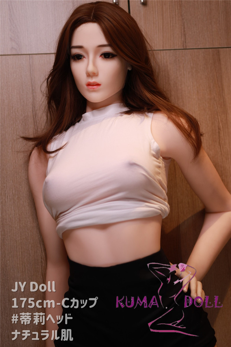 TPE製ラブドール JY Doll 175cm Cカップ  蒂莉