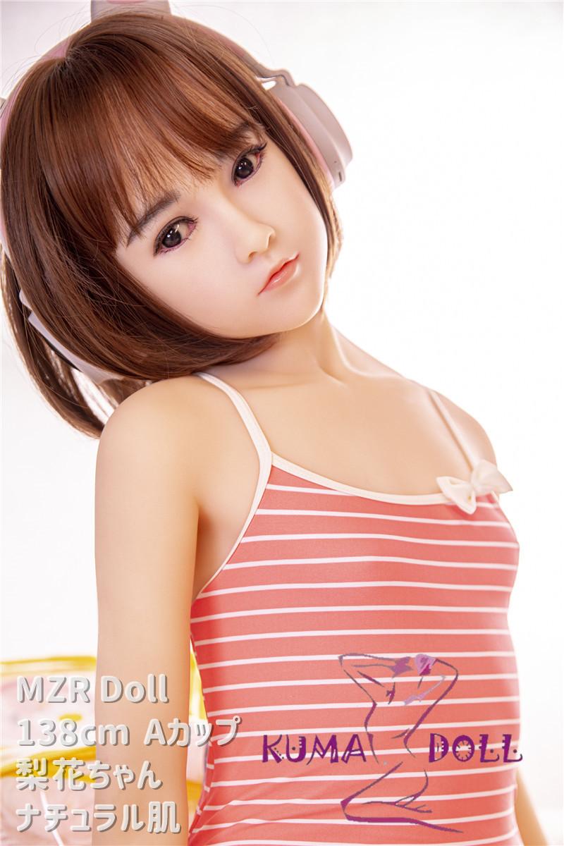 シリコン製頭部+TPEボディ MZR Doll 新発売 138cm 梨花 軟性シリコンヘッド