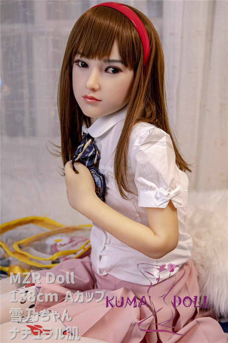 シリコン製頭部+TPEボディ MZR Doll 新発売 138cm 雪乃 軟性シリコンヘッド