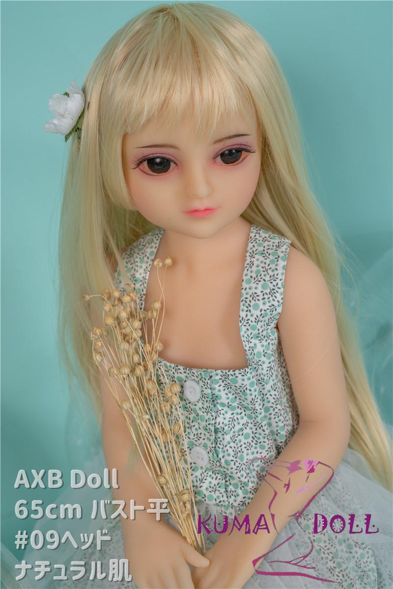 TPE製ラブドール AXB Doll 65cm  #09ヘッド バスト平ら