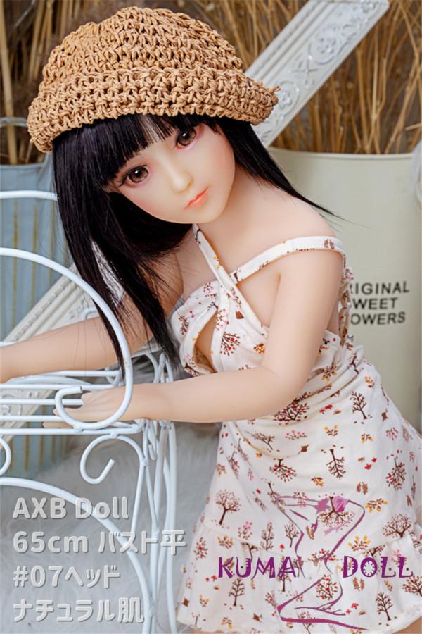 TPE製ラブドール AXB Doll 65cm  #07ヘッド バスト平ら