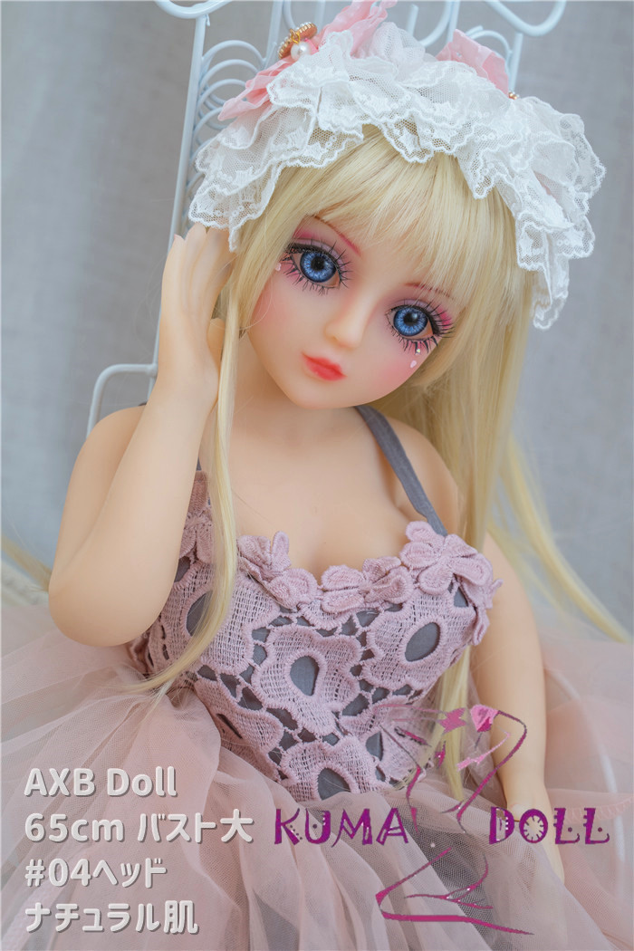 TPE製ラブドール AXB Doll 65cm  #04ヘッド バスト大