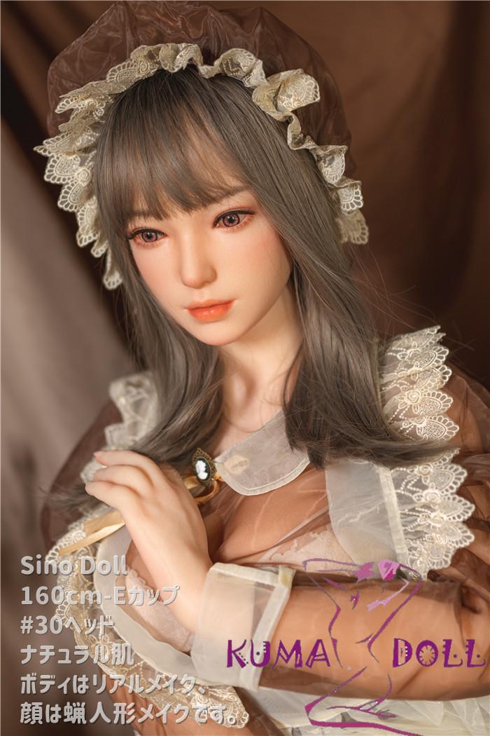 フルシリコン製ラブドール Sino Doll 160cm Eカップ #30