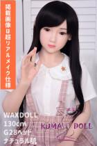 フルシリコン製ラブドール WAXDOLL 130cm #G28ヘッド