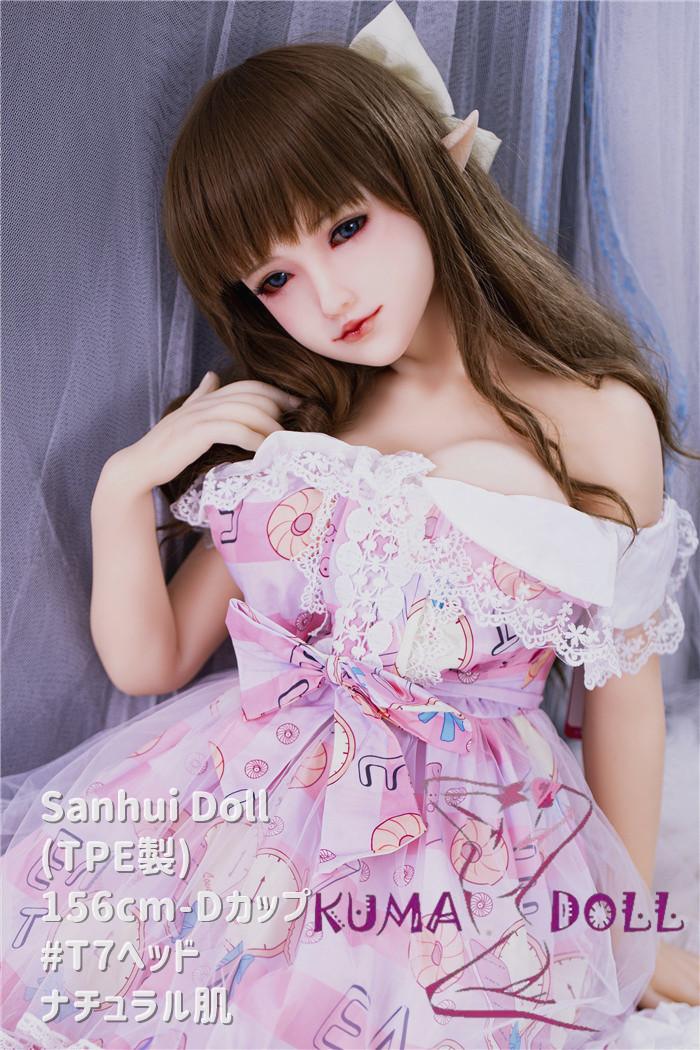 TPE製ラブドール Sanhui Doll 156cm Dカップ #T7ヘッド ELF ears