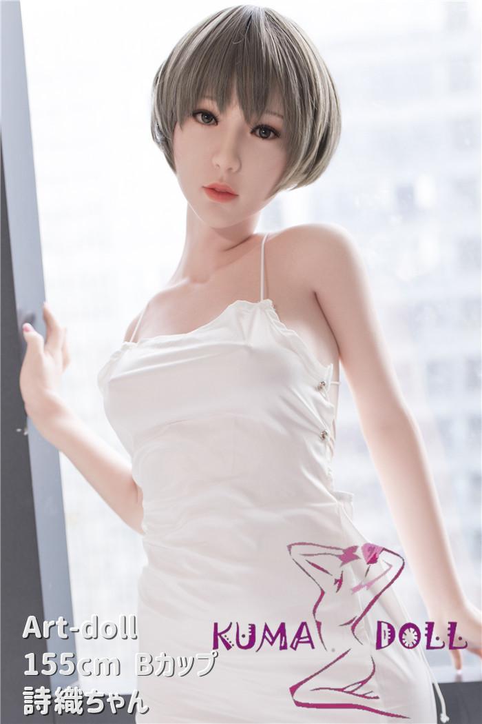 フルシリコン製ラブドール アート技研(Art-doll) 155cm A2ヘッド 詩織
