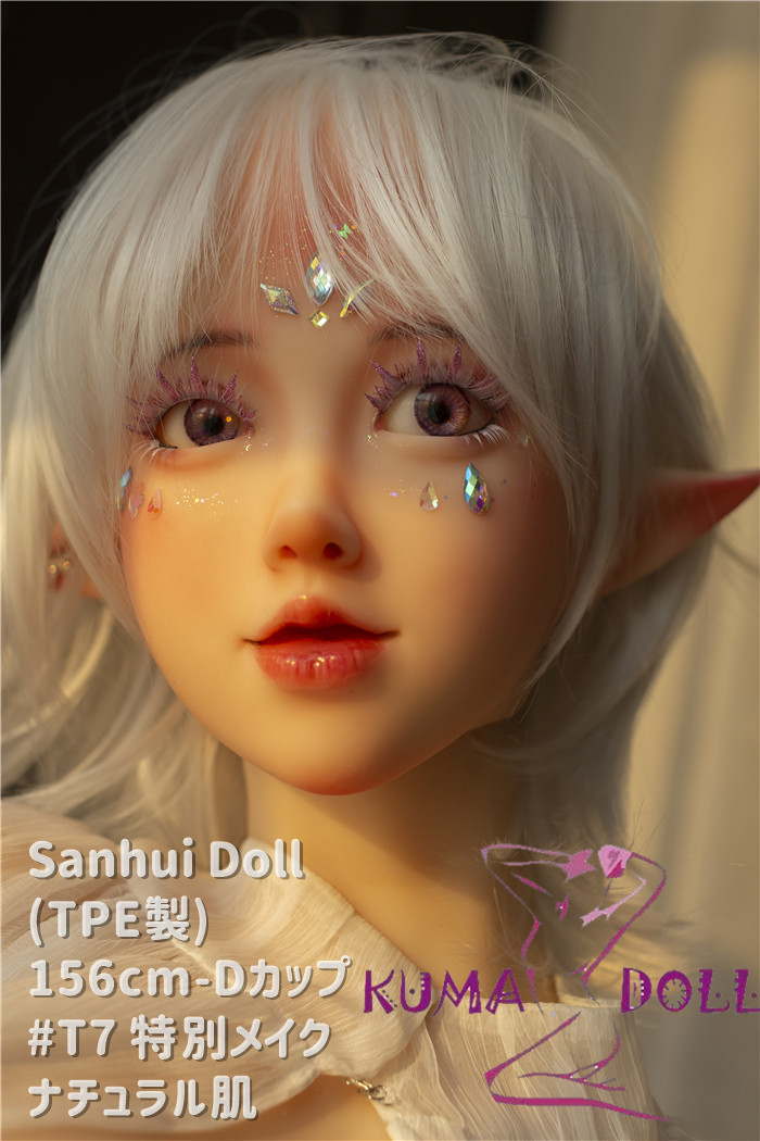 TPE製ラブドール Sanhui Doll 156cm Dカップ #T7ヘッド 特別なメイク