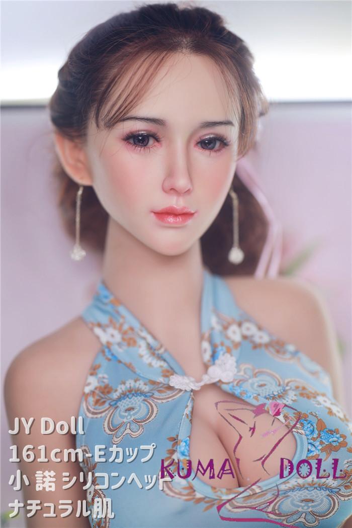 シリコン製頭部+TPEボディ JY Doll 161cm Eカップ 小诺 掲載画像はSメイク付き