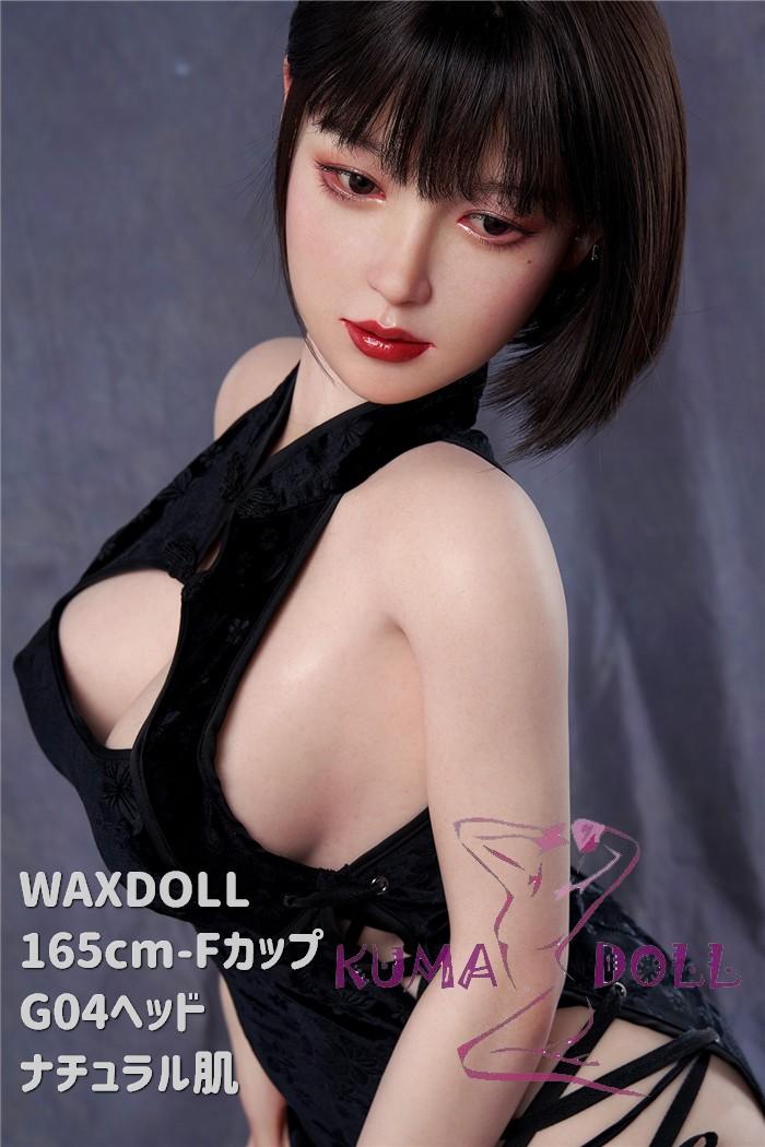フルシリコン製ラブドール WAXDOLL 165cm #G04 ヘッド