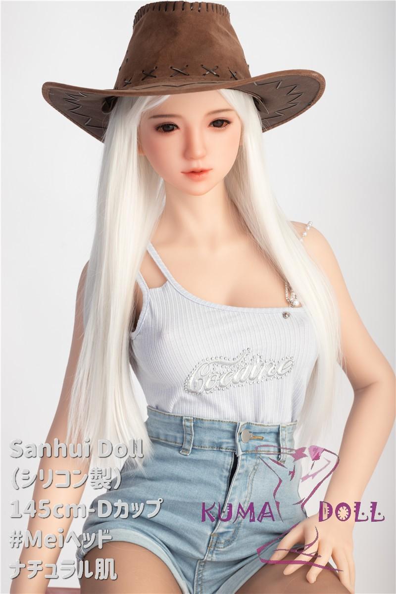 フルシリコン製ラブドール Sanhui Doll 145cm Dカップ Mei お口開閉可能