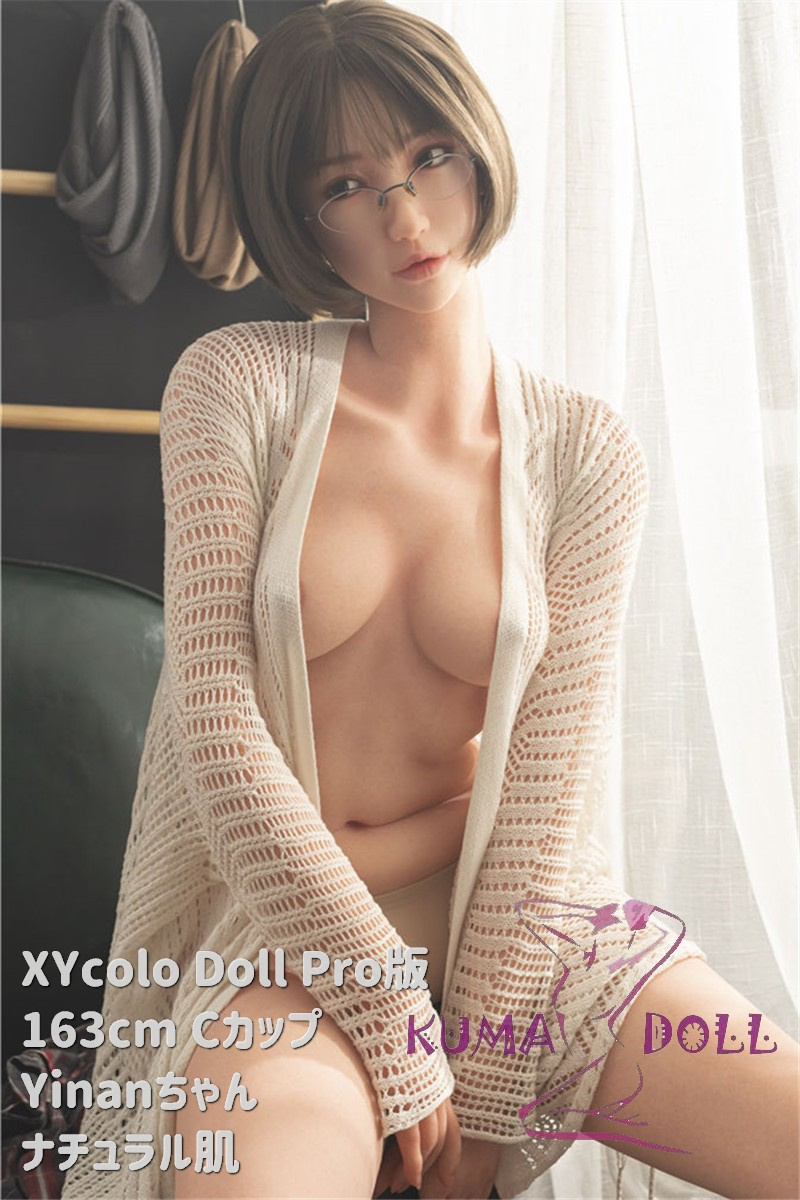 フルシリコン製ラブドール XYcolo Doll 163cm C-cup Pro Yinan 全身スーパーリアルメイク付き 新発売