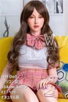 フルシリコン製ラブドール WM Dolls 164cm Dカップ シリコンヘッド #17